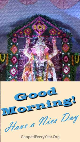 Good Morning Ganesh 1