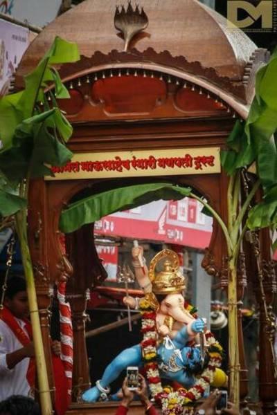 Ganesh Shrimant Bhausaheb Rangari Ganpati Trust Pune 2017