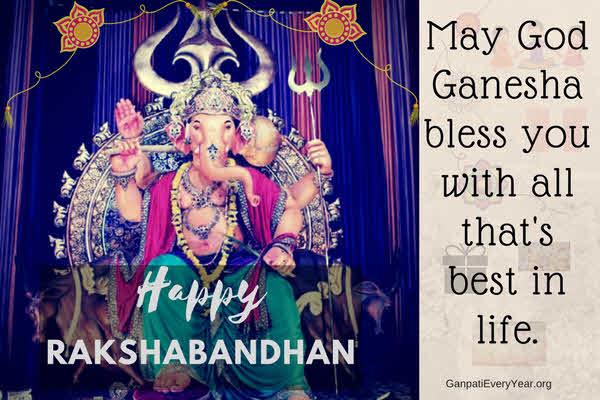 Happy RakshaBandhan 2017