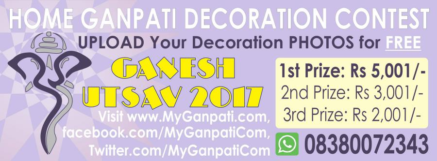 Home-Ganpati Decoration Competition 2017 by myganpati